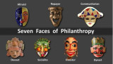 The Seven Faces of Philanthropy and Partnership